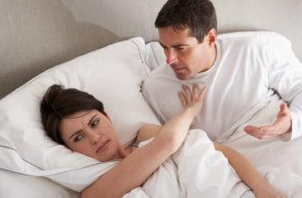 Почему жена не хочет делать минет