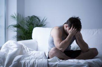 Что можно подсыпать мужу чтобы у него не стоял