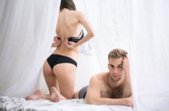 Что делать женщине если муж импотент