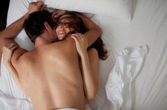 Секс после длительного перерыва: особенности и опасность