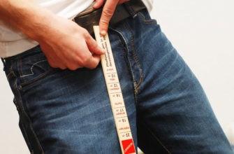 Влияет ли рост на размер мужского достоинства