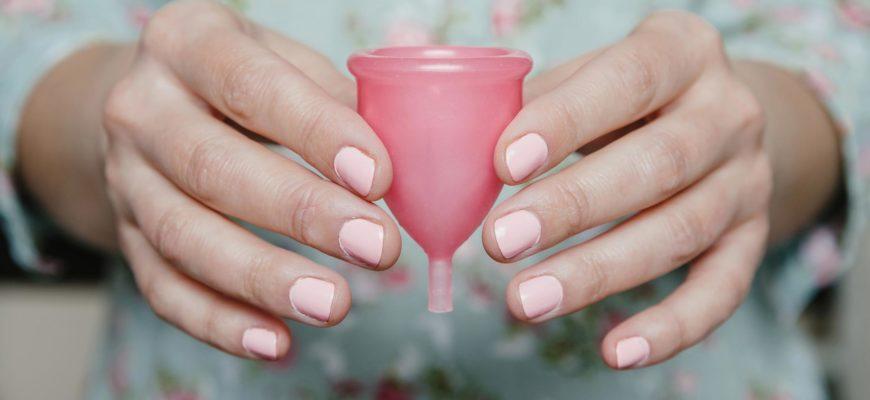 Менструальная чаша: как использовать?